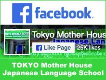 """TOKYO"